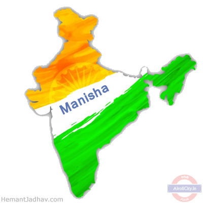 This Republic Day Show Your Love With Your Name Make Your Dp For Free
